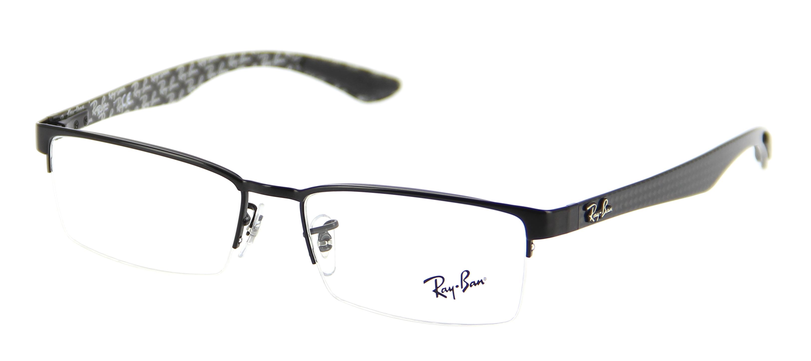 lunettes de vue ray ban alain afflelou